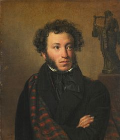 An image of the romantic poet, playwright and novelist Alexander Pushkin