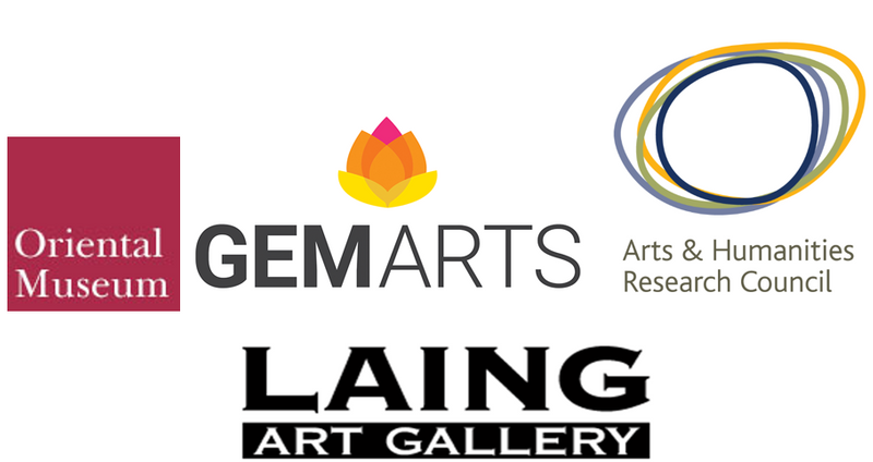 image of logos from GemArts, the Oriental Museum, AHRC and the Laing Art Gallery